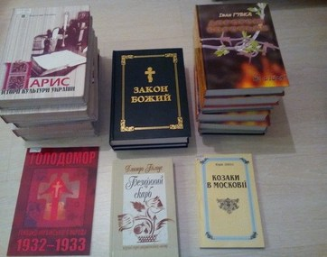 Books: Culture of Ukraine, The Law of God, Holodomor 132-1933, Kozaks in Muscovy...