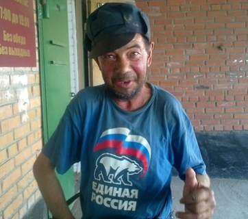 A supporter of Putin's United Russia party. (Image: rufabula.ru)