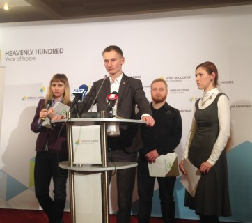 The Savchenko List announcement by the Open Dialog Foundation in Kyiv