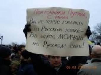 Protest against Russian annexation:  Supporters of Putin: with him you won't speak Russian, you'll be SILENT in Russian!