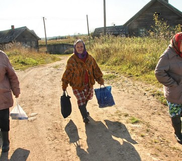 Russian villagers