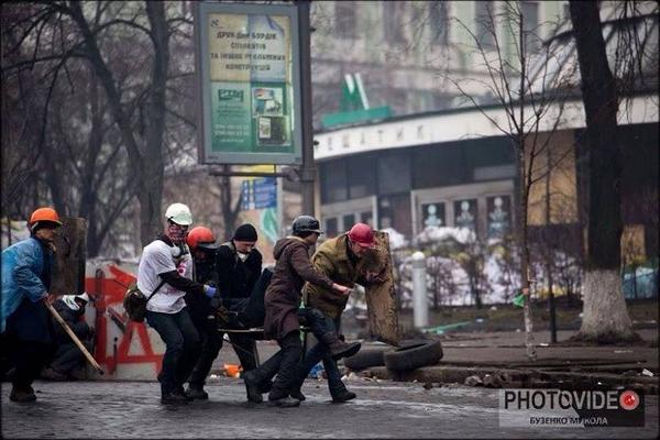 wounded on Maidan