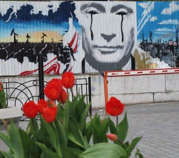 A Putin graffiti in front of Perm's Gazprom office. (Image courtesy of starcom68.livejournal.com)