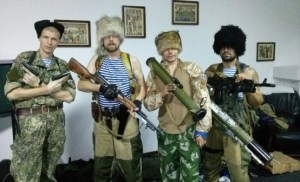 Russian cossacks in Donbas, Ukraine (Image: nr2.com.ua)