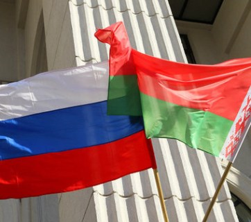 Russian and Belarusian state flags (Image: nr2.com.ua)