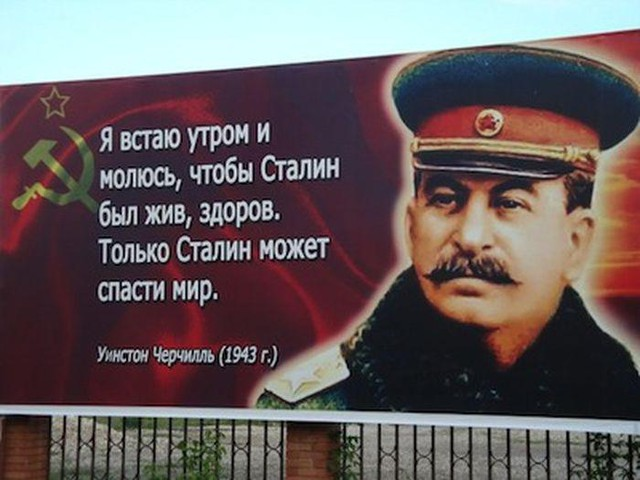 A Victory Day billboard in Russia with a fake Chirchill quote praising Stalin