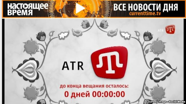 "The countdown on the TV channel's website: ""Until the end of broadcast: 0 days 00:00:00"" (Image: Social media)"