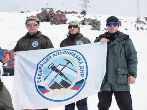 "Mountain climbers with a ""DNR"" flag. (Image: dsnews.ua)"