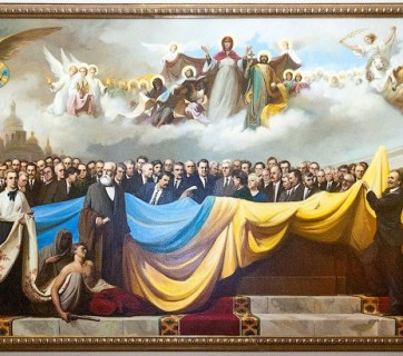 """State Building"", a painting in the Ukrainian parliament. Photo: http://grycik.livejournal.com/"