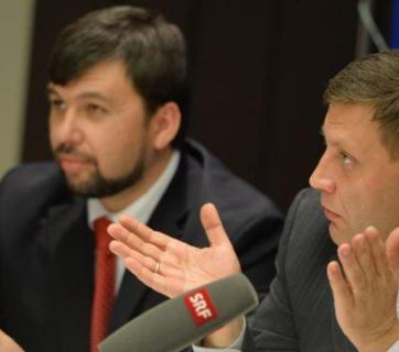 "Denis ""Dan"" Pushilin and Alexander ""Zakhar"" Zakharchenko at a press-conference in Donetsk on March 11, 2014. Photo: RIA Novosti"