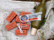 "400-gramm packets of TNT were transported inside aid packages of the ""Fund to help Novorossiya."" Photo: Taras Gren"