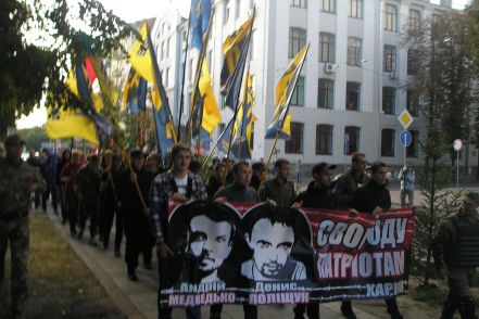A march demanding to free Polishchuk and Buzyna, held on 12 September 2015 in Kharkiv. Photo: STATUS QUO