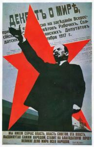 "This old Soviet poster with Lenin has the Bolshevik's ""The Decree on Peace"" as the background"
