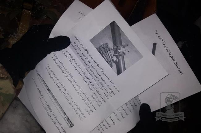 Instructions for the Grad-P launcher were in Arabic. Photo: Information resistance