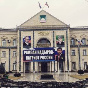 """Ramzan Kadyrov is a Patriot of Russia"" Grozny (Source: Yashin Facebook)"