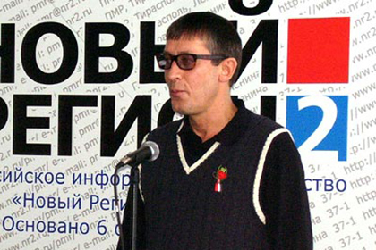 In the 90s, Aleksandr Shchetinin founded news agency Novyi Region in Russia