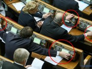 Ukrainian MPs vote for themselves and their colleagues in Ukraine's Parliament. Photo: UKRINFORM