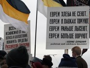 Anti-Semitic signs at a neo-Nazy rally in Russia (Image: cursorinfo.co.il)