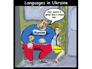 A cartoon on the situation with languages in Ukraine cartoon.