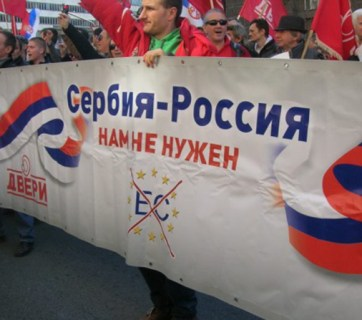 "An anti-EU rally in Serbia. Banner reads ""Serbia-Russia: we don't need the EU!"" Photo: rusila.su"