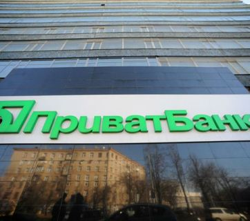 The nationalization of Privatbank raised the anxiety levels of half of Ukraine's adult population. Photo: aif.ua