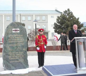 Georgian President Giorgi Margvelashvili opening a new memorial to Georgian cadets killed fighting against the Red Army in February, 1921 at the Georgian National Defense Academy in Gori, Georgia. (Image: newsgeorgia.ge)