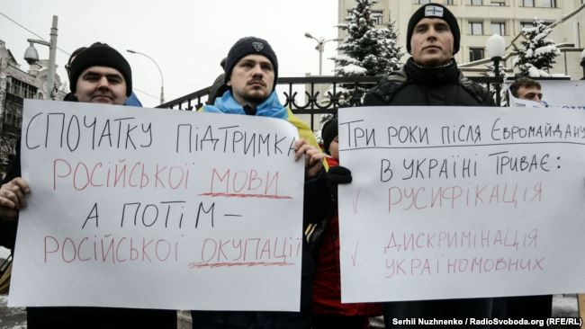 3_Picketing at the Constitutional Court of Ukraine to review the case on the constitutionality of the Kivalov-Kolesnichenko Language Law