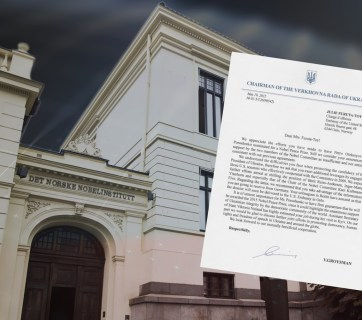 This letter fabricated by the Russian spy services was intended to incriminate the USA and Ukraine in manipulating decisions of the Nobel Committee, if Ukrainian President Petro Poroshenko won the Nobel Peace Prize in 2015, according to Norwegian investigators (Image: NRK.no)