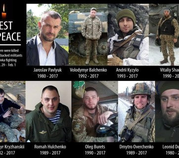 Rest in Peace, Heroes: All of them were killed by Russian-backed militants in Avdiivka fighting on January 29 - February 1, 2017 defending Ukraine from the Russian military aggression.