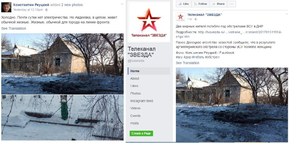 Left: Photo by Ukrainian activist K.Reutskyi; Right: Zvezda fake news publication using Reutskyi's photo