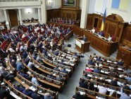 The Current Verkhovna Rada (Parliament) was elected after Early Parliamentary Elections in 2014. Photo: vgolos.com.ua