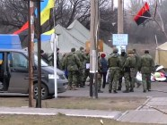 March 13, Shcherbynivka, Donetsk region. Ukrainian law enforcers dispersing the activists of the Donbas trade blockade. Credit: The Donetsk Oblast police