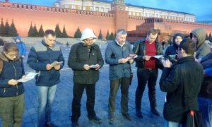 A group of activists reading aloud the Russian Constitution on Red Square in Moscow,  April 12, 2017 (Image: ovdinfo.org)