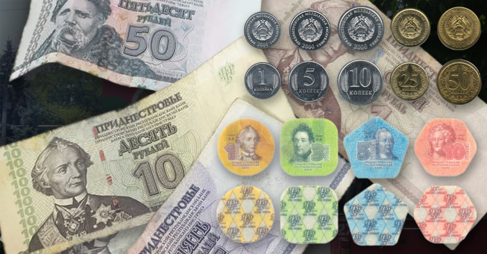"Transnistrian ruble, currency of Transnistria not accepted as currency anywhere outside of Transnistria: banknotes, coins, and ""plastic coins"" issued in 2014. Occupied Abkhazia and South Ossetia have no currency."
