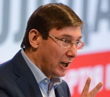 Prosecutor General Yuriy Lutsenko. Photo: Sputnik