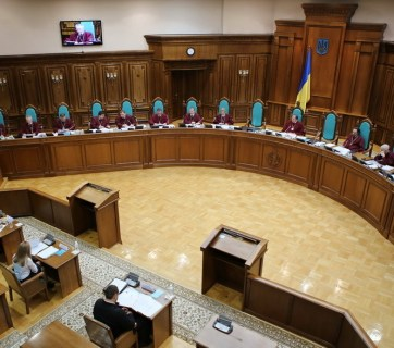 There is every indication that the new Supreme Court will not be fundamentally different from the old one, and the situation in the judiciary may be preserved for the upcoming generation Photo: ccu.gov.ua