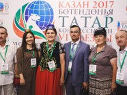 World Congress of Tatars, August 2017 (Image: business-online.ru)