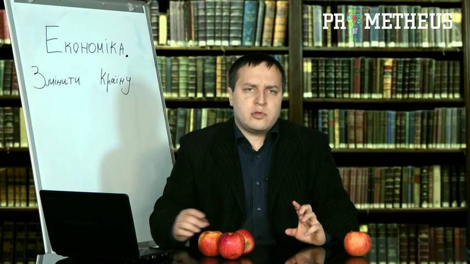 Oleksiy Herashchenko is a star economy teacher at Prometheus