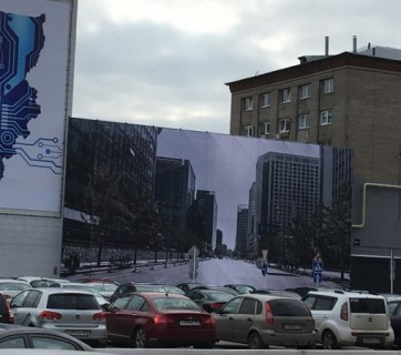 One of the large photographs installed to hide city eyesores from Putin before his visit in Perm. September 2017 (Image: social media)