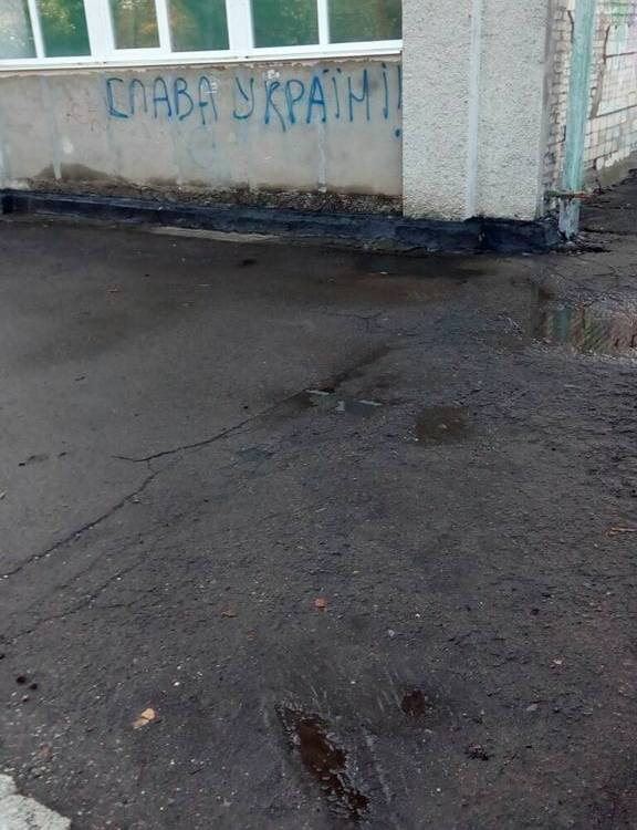 "The writing reads, ""Glory to Ukraine"". 14 October 2017, Antratsyt, Luhansk Oblast. Credit: Facebook ualuga"