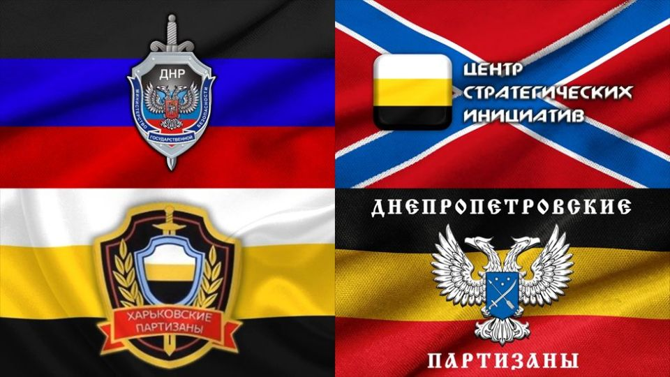 "Similar flags (1st row, l: ""DNR""; r: Center of strategic initiatives; 2nd row, l: Kharkiv Partisans; r: Dnipropetrovsk Partisans) appear before the videos of all the ""organizations""; these videos are spread by the same networks in VKontakte. Photo: BBC Russia"