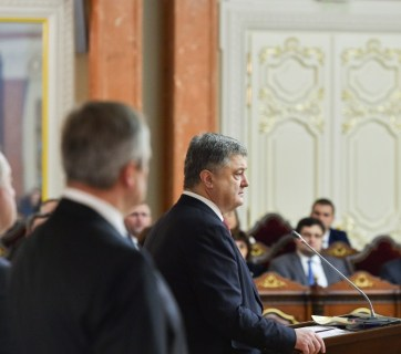 The ceremony of appointing the judges to the new Supreme Court. Photo: president.gov.ua