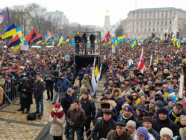 The march in support of Saakashvili in Kyiv, 18.02.2018. Photo: David Sakvarelidze