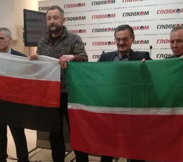 The Free Idel Ural Movement press conference in Kyiv, Ukraine on March 21, 2018 (Source: facebook.com/Free.IdelUral)