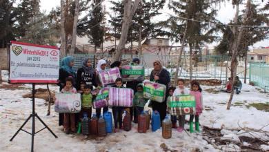 Photo of مساعدات شتوية مقدمة من حملة الوفاء