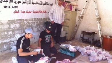 Photo of مع إقتراب عيد الأضحى المبارك قامت الحملة بذبح عجول وتوزيع اللحم على عائلات مخيم الكرامة ومجمع الكفاح للاجئين الفلسطينين من سوريا
