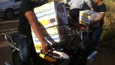 Photo of حملة الوفاء تدخل المزيريب – درعا