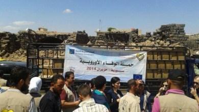 Photo of حملة الوفاء اﻷوروبية – محافظات