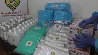 Photo of حملة الوفاء الأوروبية تقدم مجموعة من المستلزمات الطبية لمكافحة فيروس كورونا في قطاع غزة المحاصر