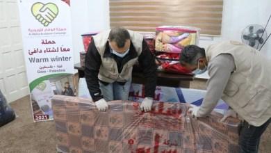 "Photo of حملة الوفاء الأوروبية تستعد لتنفيذ المرحلة الثانية من حملة ""معاً لشتاء دافئ"" في قطاع غزة المحاصر"